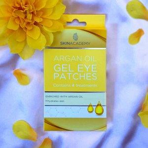 Skin Academy Gel Eye Patches – Argan Oil